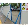 供应泡沫彩钢板|岩棉彩钢板|不锈钢彩钢板|施工护栏板