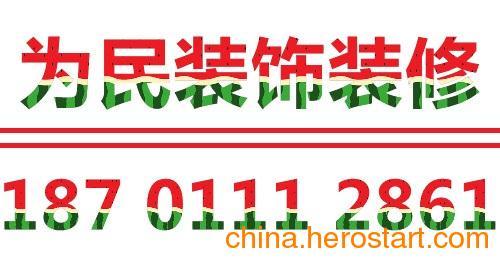 供应北京刷墙价格//北京刷墙价格//北京刷墙价格