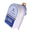 供应麦麦:扬州IC卡水表,扬州IC卡水表报价