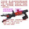供应杭州欧盾机电(贝尔顿)消防破拆救援工具BC-300电动液压剪扩钳