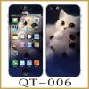 供应苹果iphone4s 5s手机卡通贴膜 浮雕夜光彩膜QT