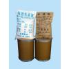 供应药用水杨酸在杭州哪里有卖呢?