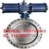 供应不锈钢气动蝶阀D643W-16P DN350