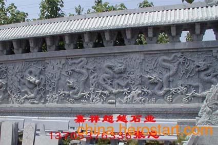 供应石雕文化墙批发 砂岩浮雕文化墙图片及价格