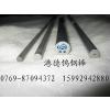 供应硬质合金生产厂家直销 高强度钨钢 yg8钨钢圆棒 精加工
