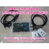 供应手机短信控制继电器电磁阀开关JMDM-GSM2DOMR