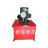 供应电动液压泵生产厂家【售后服务有保证】