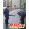 供应洗手间防水工程公司,诚通环卫,堵漏防水工程