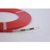 供应GWL高温电伴热带管道保温防冻电伴热带