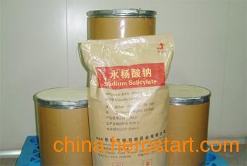 内蒙古供应水杨酸钠今日行情价格走势等等。