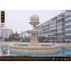 供应石雕风水球/广场风水球/景观风水球喷泉