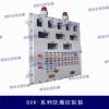 供应防爆控制箱价格,防爆控制箱高品质,防爆控制箱优惠