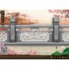 供应石雕镂空栏杆/仿古石头栏板/园林防护栏