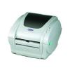 供应条码打印机、标签打印机保养维护