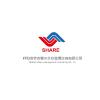 供应内蒙古ISO27001信息安全管理认证