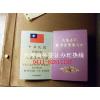 供应大连台湾签证_我去台湾旅游,如何办理台湾签证