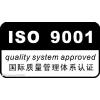 供应蒙古认证中心ISO9001质量管理认证