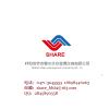 供应内蒙古企业投标ISO14001环境管理体系认证|环评报告