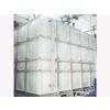 供应西安玻璃钢水箱