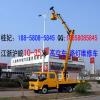 供应宁波高空车出租,高空作业车,宁波高空作业平台租赁