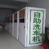 东营市专业的全自助洗车机服务  feflaewafe
