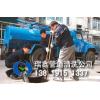 供应富阳市政排水管道疏通、管道清洗