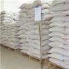 台北供应对甲苯磺酸最新相关产品详情