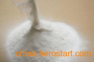 供应贵州本制造商提供衣康酸推荐价