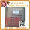 供应辽宁本贸易商长期现货对叔丁基苯甲酸批发价