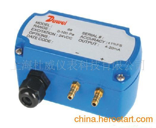 供应杜威DW68微差压变送器压力变送器