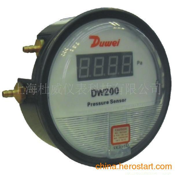 供应杜威DW200系列微差压变送器
