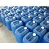 供应化妆品防腐剂 环保高效洗涤用品防腐剂