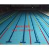 供应游泳池泳道线