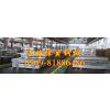供应50CrVA广西进口高质量弹簧钢板料
