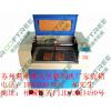 供应苏州鼎木激光雕刻机6090A厂家直销价格2.4万