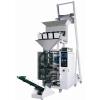 供应DXDK1000颗粒包装机
