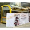 供应广东湛江售货亭生产厂家以及设计方案