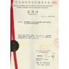 供应办理产地证/使馆认证加签/贸促会认明书/CIQ清关单证服务