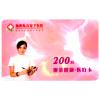 .供应医疗卡制作,医疗卡制作价格,医疗卡和医保卡的区别