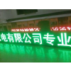 烟台规模最大的LED显示屏 、烟台超薄灯箱经销商feflaewafe