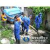 供应杭州下沙区市政排水管道疏通及清洗