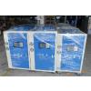 供应机械切削加工用冷却机,循环降温冷却机组