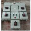 供应BCX68防爆检修电源插座箱_河北BCX68防爆插座箱 检修电源