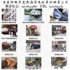供应南京秦淮区疏通污水管道,化粪池抽粪