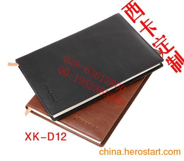 供应西安笔记本子厂家定做西安记事本子制作印刷本子烫金