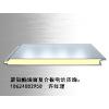 供应彩钢净化板/辽宁聚氨酯净化板/沈阳纯平聚氨酯净化板生产厂家