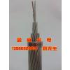 供应OPGW电力架空光电,OPGW光缆价格,OPGW光缆厂家,盈极光电