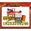 供应KY-300全液压钻机