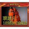 供应ZLJ-250坑道钻机专业销售