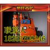 供应ZLJ-650坑道钻机